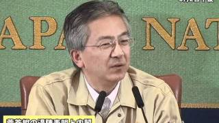 岩手県の達増拓也知事は2日、都内の日本記者クラブで記者会見した。東...