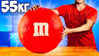 WE PREPARED A HUGE M&M'S WEIGHING 55 KILOGRAMS.