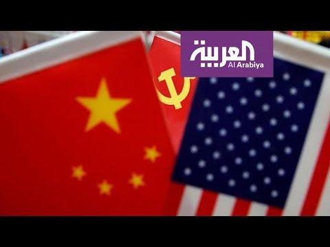 الصين تحذر أميركا لهذا السبب؟  - نشر قبل 2 ساعة