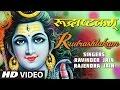 Rudrashtakam, Namamishamishaan Nirvan Roopam I Full Hd Video Song I Shiv Poojan video