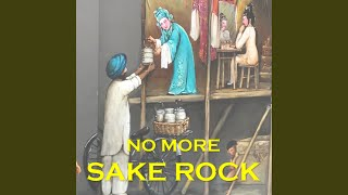 Provided to YouTube by massenext Fantasista · Sake Rock No More ℗ Sake.Records Released on: 2020-08-28 Composer: SAKEROCK Auto-generated by ...