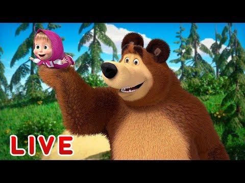瑪莎與熊 - 全部影集 ( 兒童卡通動畫 ) 😂 | Masha And The Bear