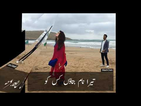 Khamoshi Hum Tv Drama Full Ost Lyrics via osm song ever