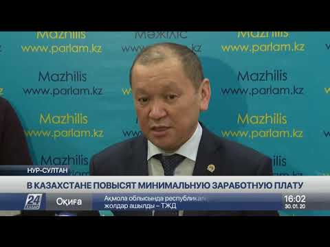 70 тысяч тенге составит минимальная заработная плата в Казахстане