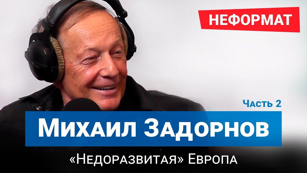 О радио Юмор ФМ  humorfmby
