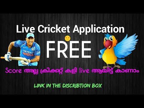 Live Free  Cricket Application Android English Hindi Tamil Malayalam