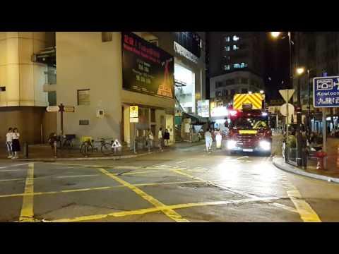 HKFSD responding No.2 AFA for service apartment with Metz L39 - Sheung Wan - 2, 上環二級火警 AFA