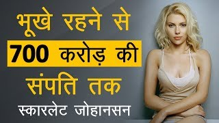 From Hunger To 700 Crore - Struggle and Success Of Scarlett Johanson - Hindi