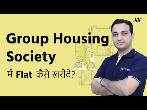 Cooperative Group Housing Society - CGHS Flat or Apartment | Hindi