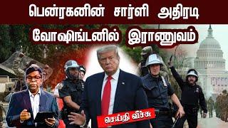 Seithi Veechu 03-06-2020 IBC Tamil Tv