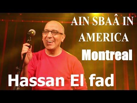 "Hassan El Fad: Station Montreal l ماشي كدبة أبريل, 1 أبريل ""عين السبع فمونريال"" مع حسن الفد"