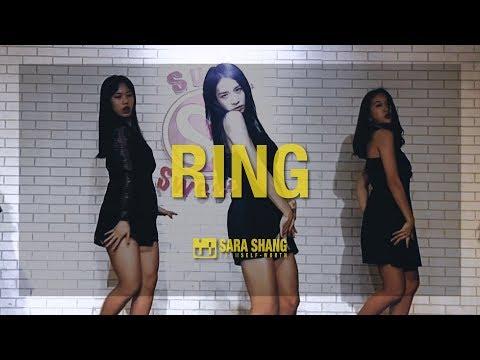 Cardi B - Ring (feat. Kehlani) / Choreography by Sara Shang (SELF-WORTH)