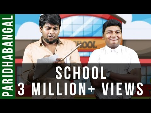 School Parithabangal | Deepa Troll | Madras Central thumbnail