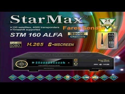 StarMax STM160 ALFA