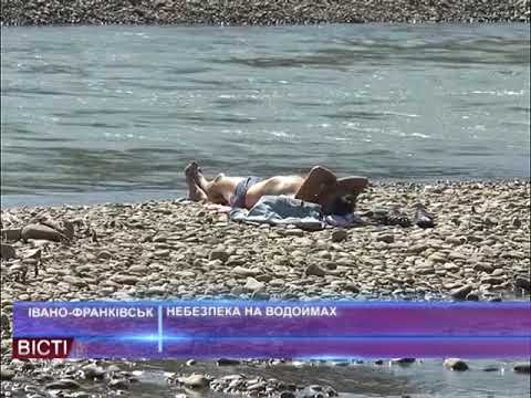 Небезпека на водоймах