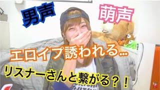 【神回】斎藤さんで知らない人と話しまくってみた結果・・ thumbnail