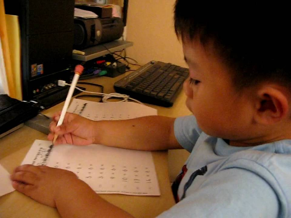 Kumon homework