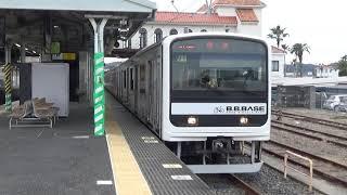 209系B.B.BASE回送館山発車