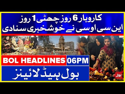 Lock down Timings Changed in Pakistan