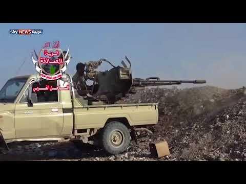 الحوثي يناشد ميليشياته عدم الفرار من جبهة الحديدة  - نشر قبل 4 ساعة