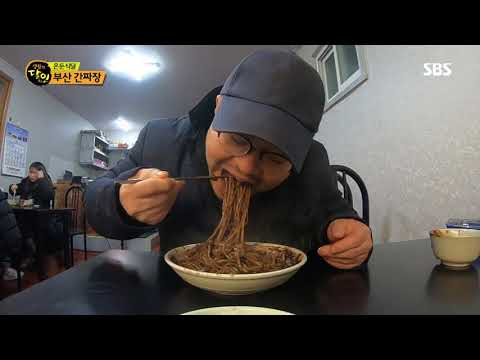 마성의 비주얼! 부산 간짜장의 대부 '45년 전통' @생활의 달인 649회 20181210