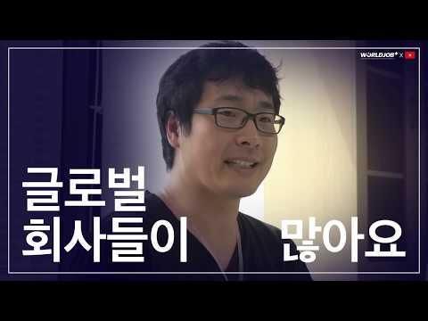 베트남 HeyKorean 기업 관계자 인터뷰 커버 이미지
