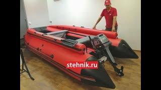 Лодка ПВХ Риф Тритон 420F НДНД красно-черная