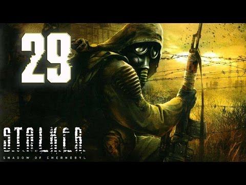 S.T.A.L.K.E.R. Тень Чернобыля - Вход в Бункер Управления #29