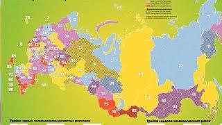 Курская область поднялась на 14 позиций в ежегодном рейтинге регионов