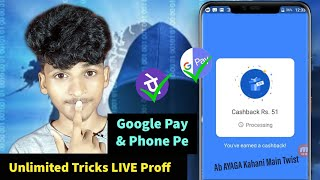 Google Pay & Phone Pe Unlimited Refer Trick With Live Payment Proff || 100% Working Genuine Tricks