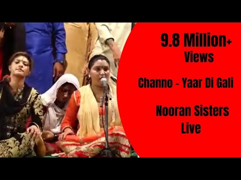 Mix - NOORAN SISTERS :-LIVE PERFORMANCE2016 | CHANNO| OFFICIAL FULL VIDEO HD