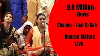 nooran sisters live performance 2016 channo official full video hd