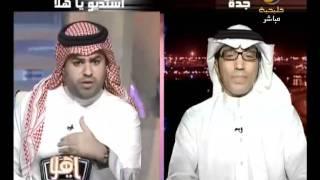 السعودية تحتل المركز الثالث عربيا في مؤشر الرفاهية