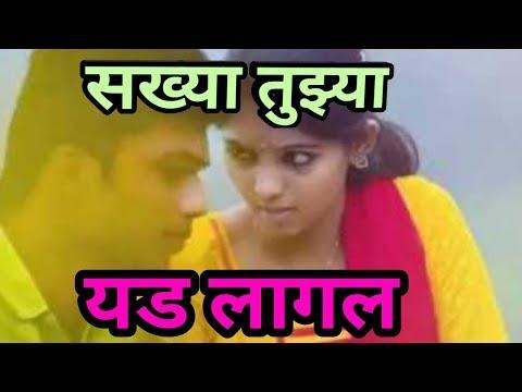 SaKhe Tujhya Navach Yad Lagala  jith Tith Tujh   #Whatsappstatus  #kayyumcreations