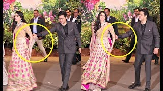 Akash Ambani Pulls Shloka Mehta At Sonam Kapoor Wedding Video