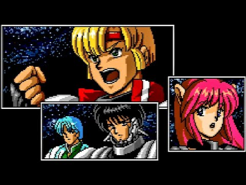 Phantasy Star IV: The End Of The Millennium (Genesis) Playthrough - NintendoComplete
