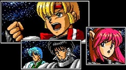 Phantasy Star IV: The End of the Millennium (Genesis) Playthrough - NintendoComplete