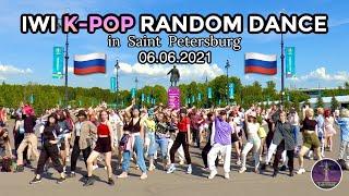 IWI K-POP RANDOM DANCE in Saint Petersburg (06.06.2021)