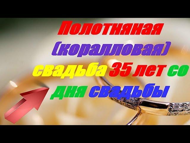 Как сделать раколовку своими руками видео бесплатно 74
