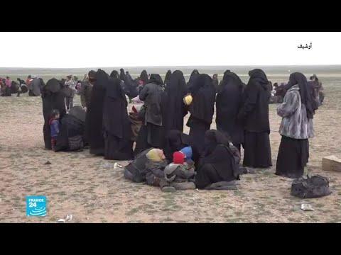 وزير الخارجية الفرنسي في بغداد لبحث مصير الجهاديين الأجانب  - نشر قبل 4 ساعة