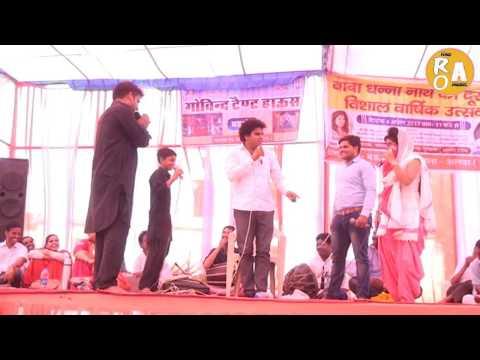 2017 की सबसे भयंकर रागनी/कहानी # Amit Chaudhary & Party # Rao Music Haryanvi