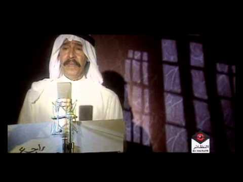 Rajee عبدالكريم عبدالقادر – راجع عربي music kuwait طربيات