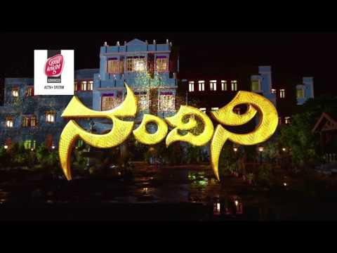 Nandini | Promo | July 31st @8:30pm | Udaya TV