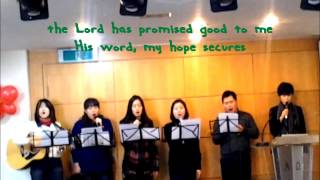 SEM Praise Team - Amazing Grace (My Chains are Gone) (with lyrics)