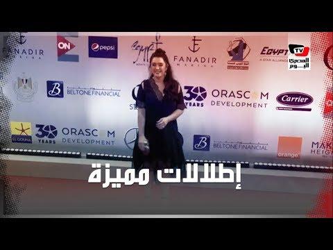 كندة علوش ومنى زكي ومى عمر يخطفن الأنظار في ثالث أيام «الجونة» السينمائي  - نشر قبل 7 ساعة