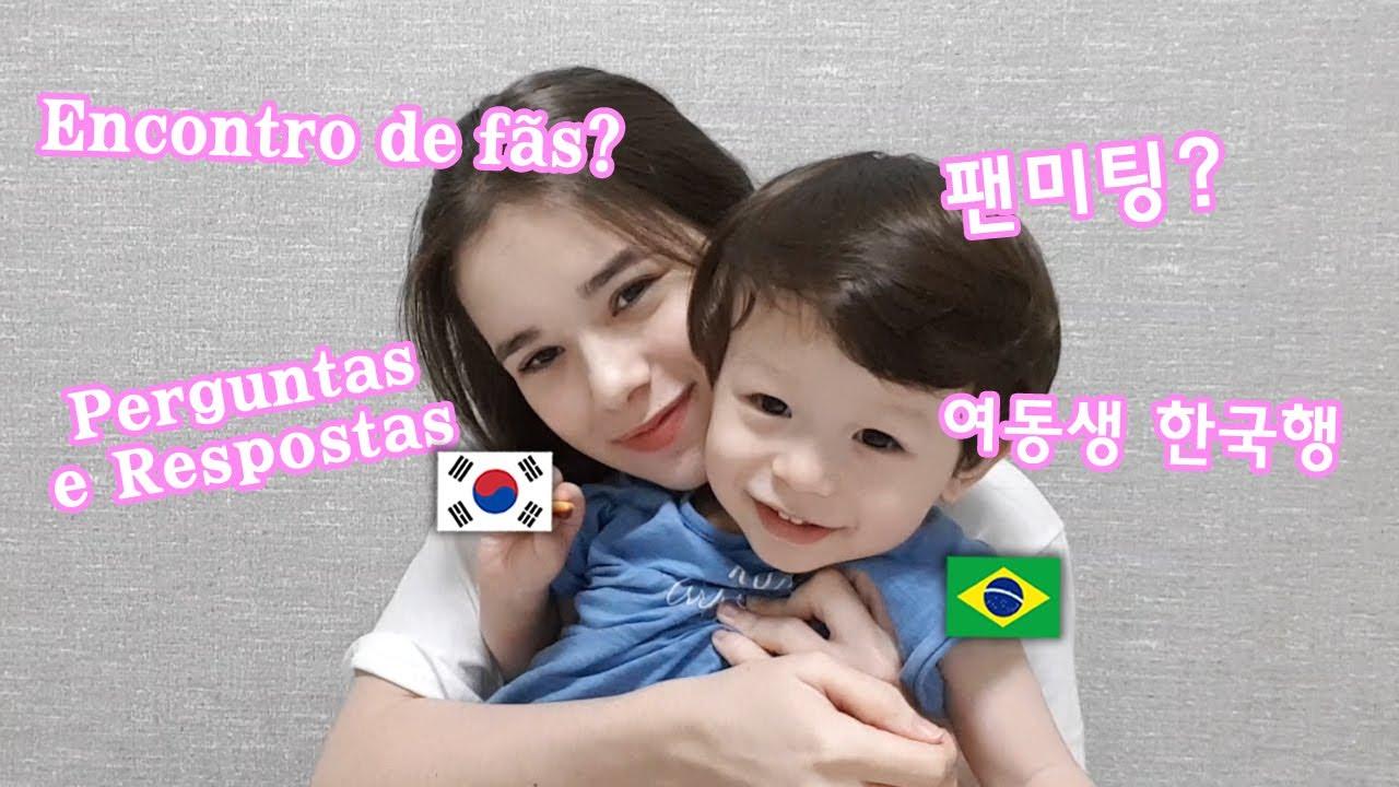 IREMOS AO BRASIL NO PRÓXIMO ANO! (Encontro de fãs, Nova casa) | 다음해 브라질에 갈 계획이에요 [질문&답변]