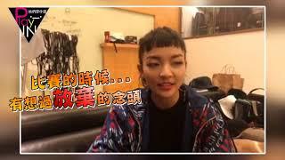 (2017-10-26 報導) Yes娛樂、掌握藝人第一手新聞報導、↖現在就訂閱Youtu...