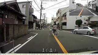自転車に『交差点侵入時に一時停止』を義務付けて欲しいのですが thumbnail
