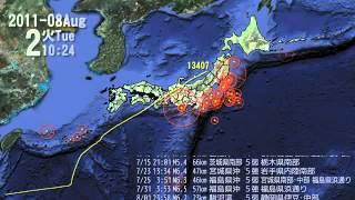 紀錄了2011年1月到2012年1月的全部地震紀錄圓圈越大威力越強,指針方向代...