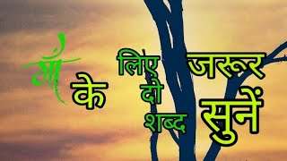 Whatsapp Status Miss U Mom Dad   Graph Pedia